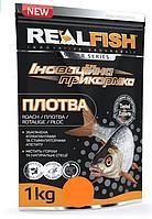 Прикормка универсальная Real Fish Плотва Мотыль