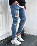 Мужские джинсы зауженные с потертостями Турция Люкс качество, фото 2