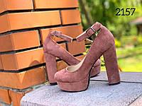 ХИТ ПРОДАЖ!! Туфли женские. Весна-осень 2020. Арт.2157, фото 1