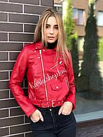 Женская весенняя красная куртка косуха новинка 2020