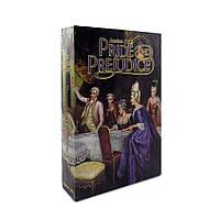 Книга-сейф со страницами Гордость и предубеждение