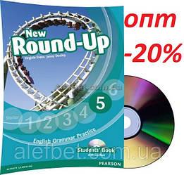 Английский язык /New Round Up/ Student's Book+CD. Учебник с диском, 5/ Pearson