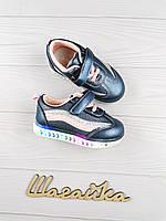 Кроссовки кеды на девочку детские 23 размер с подсветкой (14,5 см)