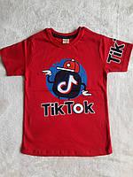 Стильная футболка для мальчика Tik Tok 98.104 cм