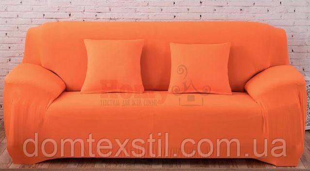 Чехол на 3х местный диван оранж