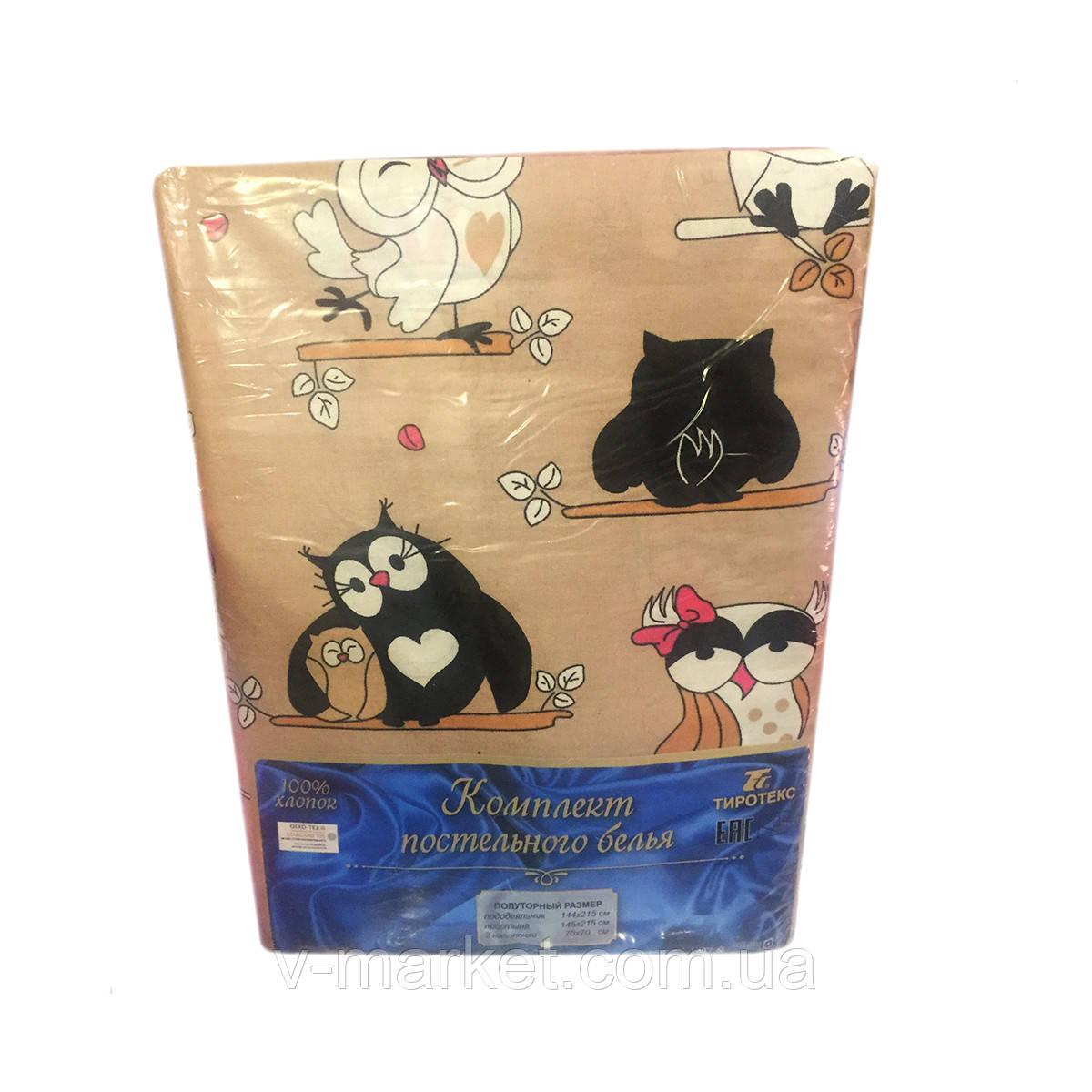 """""""Совы"""" полуторное постельное белье с детским рисунком, Тирасполь, Tirotex, 100% хлопок"""