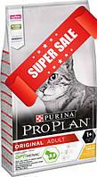Сухой корм для котов Purina Pro Plan Original Adult Chicken 10 кг