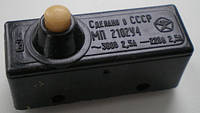 Выключатель путевой МП 2102М