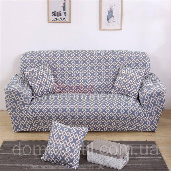 Чехол на 3х местный диван