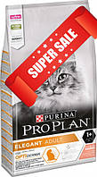 Сухой корм для котов Purina Pro Plan Elegant Adult Salmon 0,4 кг