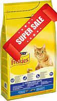 Сухой корм для котов Purina Friskies Sterilised Cats с лососем и овощами 1,5 кг