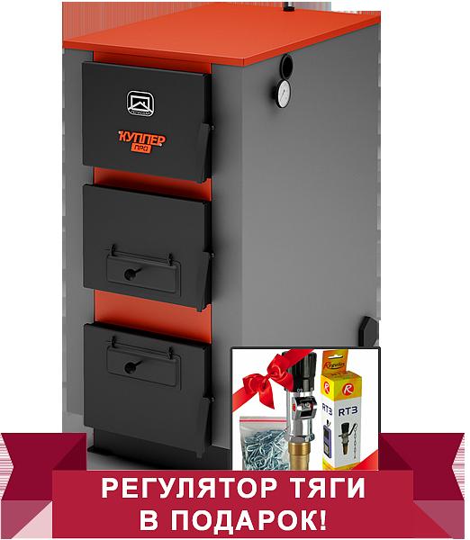 Твердотопливный экономичный котел Теплодар Куппер ПРО 28 кВт с механическим регулятором тяги