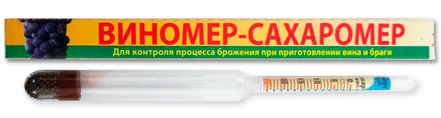 "Виномер-сахаромер ""Шакриз"" (стекло, свинец)"