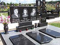 Памятник на троих №3
