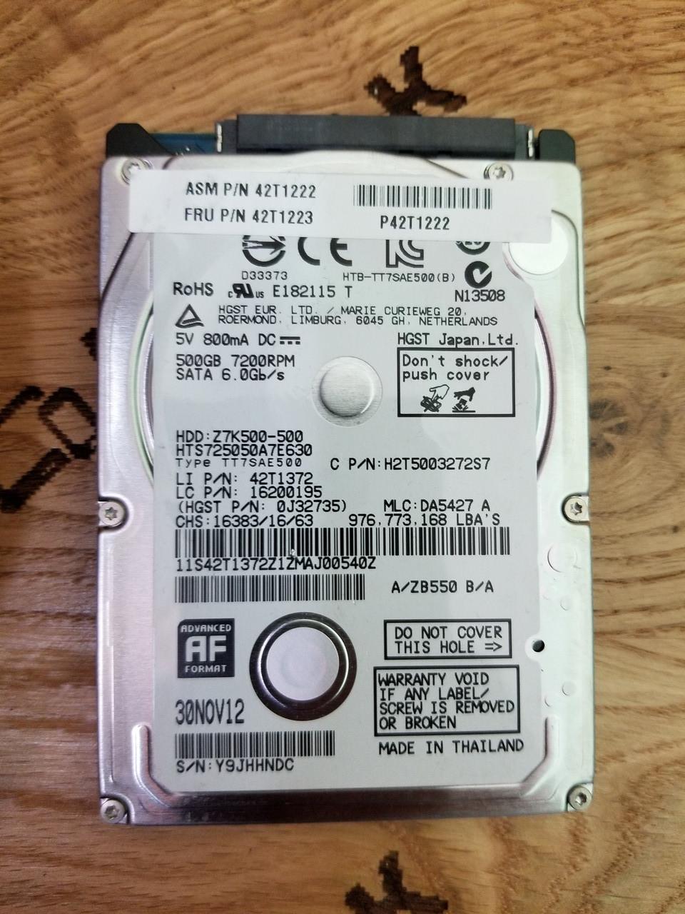 Жесткий диск для ноутбука Hitachi (HGST) Travelstar Z7K500 500GB 7200rpm 32MB