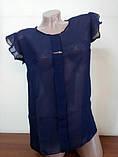 Блузка  шифоновая Сьюзи,размеры 42,44,46., фото 3
