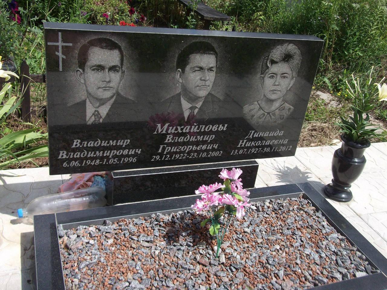 Памятник на троих заказать памятник в барнауле щелково