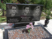 Памятник на троих стандарт