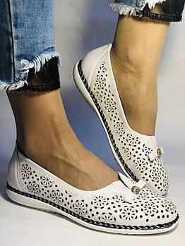 Стильные! Женские туфли -балетки из натуральной кожи с крупной перфорацией. 36, 37,39,40. Супер комфорт.