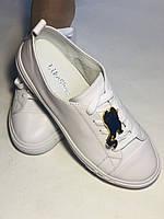 Хит! Стильные женские кеды-кроссовки белые на платформе.Натуральная кожа. Высокое качество 36 37 38 39 40, фото 9