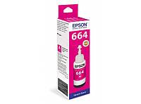 Чернила Epson T664, Magenta, для L100/110/120/1300/132/1455/200/210/222/300/312/350/355/362/364/366/382/386/456/486/550/555/566/605/655,