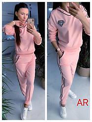 Стильный женский костюмы пудра  Люкс качество (Фабричный Китай )
