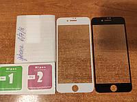 Защитное стекло для Iphone 6 Iphone 7  Iphone 8  черного белого цвета