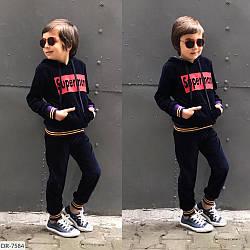 Спортивный костюм DR-7584 р:11-12 лет;3-4 года;5-6 лет;7-8 лет;9-10 лет