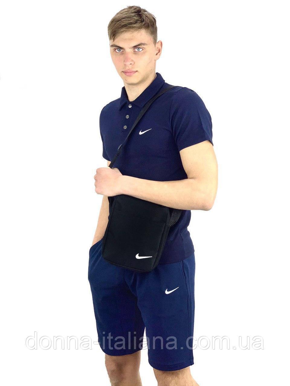 Комплект Футболка Polo+ Шорты+ Барсетка Nike Реплика S Синий (KomNikeBlue1/1)