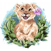 Животные - Волшебный львенок. Картина по номерам на холсте - 30х30. С подрамником. Идейка