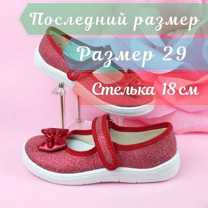 Детские текстильные туфли тапочки Алина золотой бант размер 29 тм Waldi, фото 2