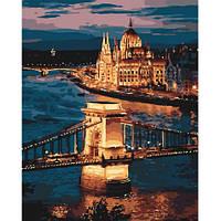 Пейзаж - Волшебный Будапешт. Картина по номерам на холсте - 40х50. С подрамником. Идейка