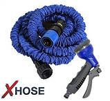 Шланг для полива  Xhose, шланг Икс Хоз 52 м., фото 2
