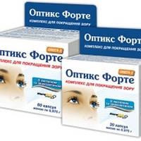 Оптикс форте капсулы - источника лютеина, зеаксантина (60капс.,Украина)