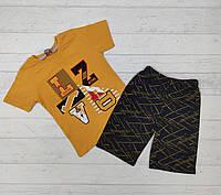 Детский костюм летний для мальчиков 3,4,5,6,7 лет