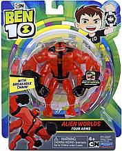 """Бен 10 фигурка Силач """"Чужие Миры"""" 12,5см, Alien Worlds Four Arms, Оригинал из США, Оригинал из США"""