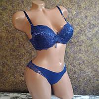 Комплект женского нижнего белья в синем цвете размер 36/80 В