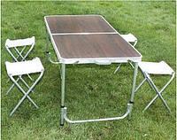 Стол складной туристический Folding Table. 120х60х55/60/70 см, для пикника.