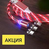 Магнитный WOW LED кабель для зарядки 3в1 IOS/ Android/Type-c Светящийся Красный