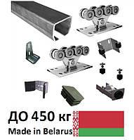 SGN  Alutech ММЧ-5 Фурнитура для откатных ворот до 450 кг / Фурнітура для відкатних воріт до 450 кг АЛЮТЕХ