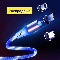 Магнитный WOW LED кабель для зарядки 3в1 IOS/ Android/Type-c Светящийся Синий