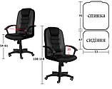 """Кресло офисное """"NEO7410"""" чорное и коричневое - Лучшая цена!, фото 3"""
