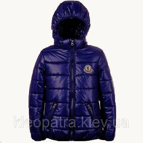 Куртка для мальчиков и девочек евро-зима