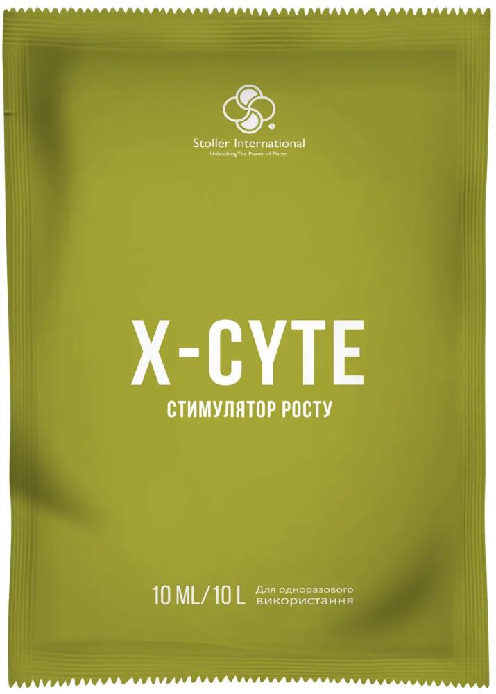 Икс-сайт/ X-Cyte стимулятор цветения,10 мл — регулятор роста на основе цитокинина