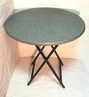 Стол складной круглый D 800 мм обеденный