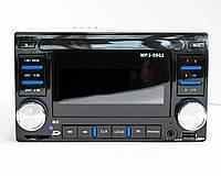 Автомагнитола 2DIN MOSFET MP3 9902 USB+SD+AUX+пульт RGB подсветка 500Wx4 с пультом ДУ