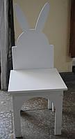 Меблі дитячі стул стульчик стільчик зайчик МДФ новий.