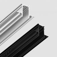 Встроенный шинопровод IN_LINE LTX 2м для трековых светильников белый