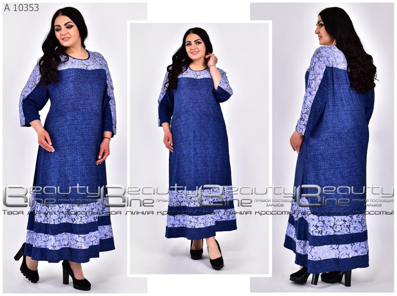 Нарядное платье в большом размере Размер: 70