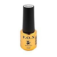 Базовое покрытие для гель-лаков F.O.X Base Soft, 6 мл.